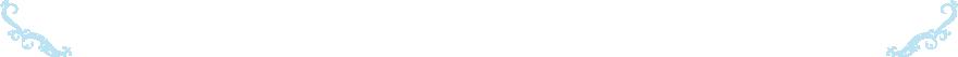 当店のEGFエイジングヘッドスパの特徴