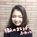 爆発的人気のEGFヘッドスパの効果を再確認!!