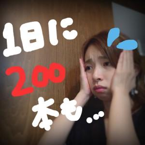 IMG_0871
