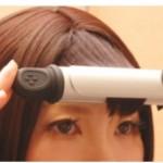 これで簡単に実現する♪憧れ『ななめ前髪』の作り方。
