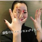 顔よりも手に表れる。手のエイジングケアがとても重要です!